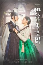 Nonton Streaming Download Drama Kingmaker: The Change of Destiny / Wind, Clouds and Rain (2020) Subtitle Indonesia