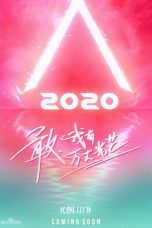 Nonton Streaming Download Drama Chuang 2020 (2020) Subtitle Indonesia