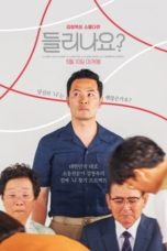 Nonton Streaming Download Drama Can You Hear Me? (2020) Subtitle Indonesia